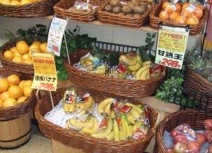 Manger cru au Japon