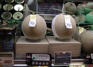 Les légumes japonais bizarres !